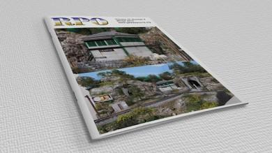 Winter 2012 RPO, Vol 19, No 4